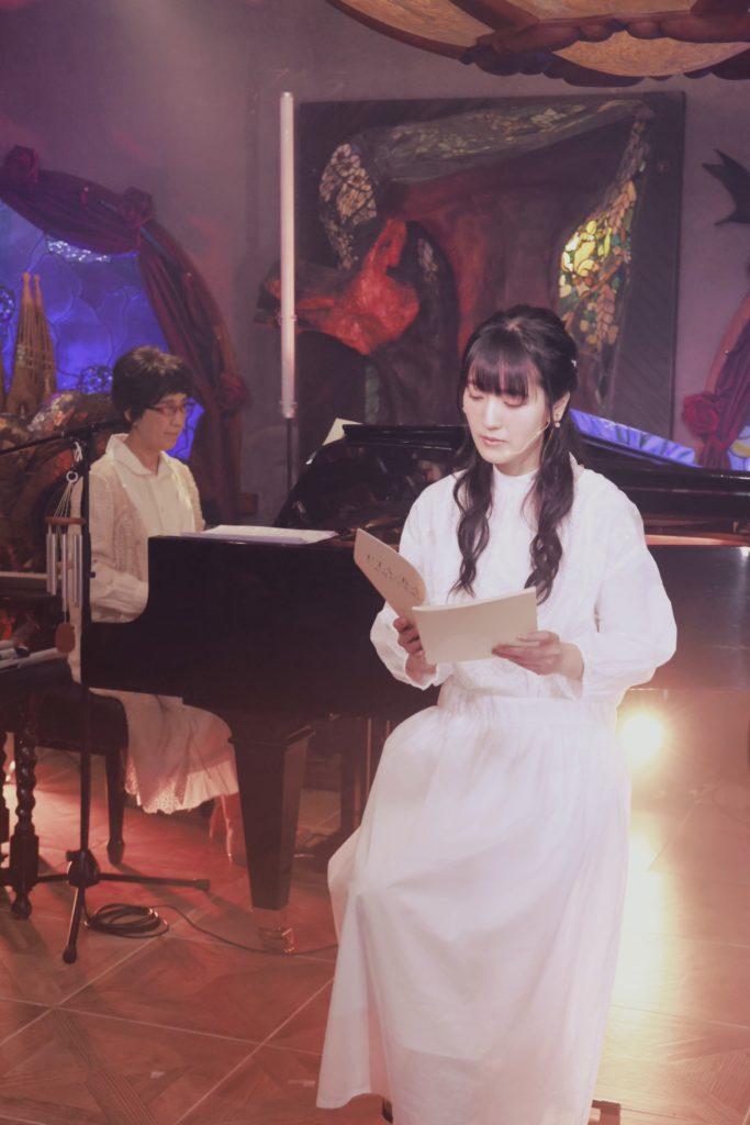 UTA-KATA Vol.1再演アーカイブ