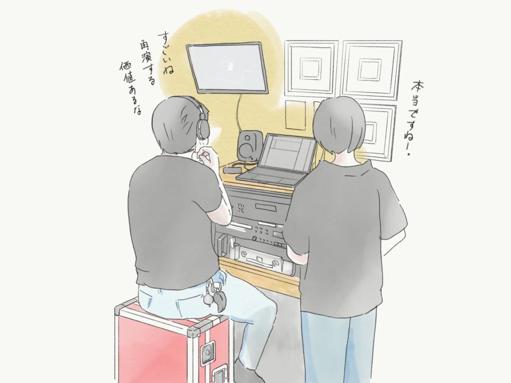 石川由依さんUTA-KATAレポート