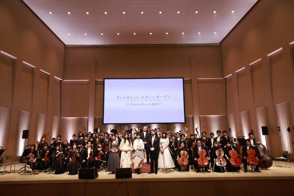 ヴァイオレット・エヴァーガーデン オーケストラコンサート2021を終えて